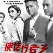 TVB港风连版